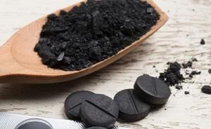 charbon-actif végétal
